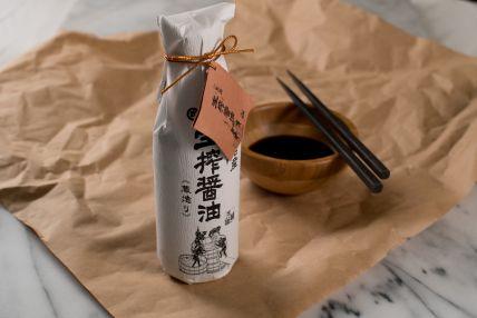 JAPANESE PRODUCT: KISHIBORI SHOYU, AGED ARTISAN SOY SAUCE