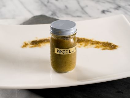 JAPANESE PRODUCT: YUZU KOSHO, YUZU CITRUS AND PEPPER PASTE